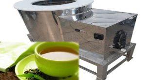 دستگاه خشک کن چای سبز