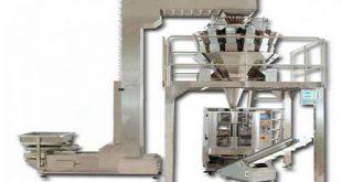 دستگاه خشک کن آجیل و خشکبار