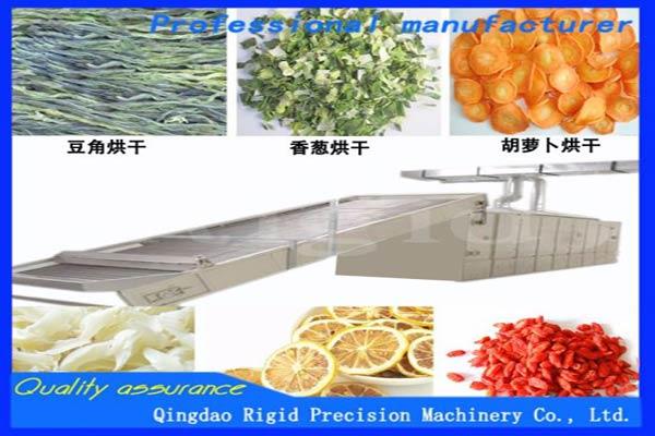 دستگاه خشک کن سبزیجات قیمت