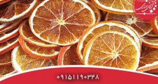 فروش پرتقال خشک شده