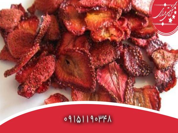 قیمت توت فرنگی خشک