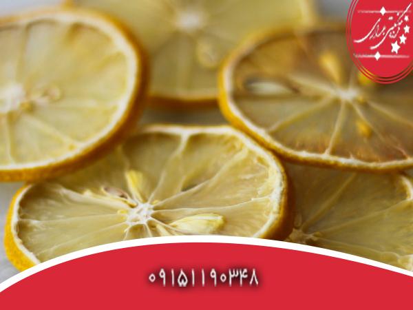 فروش لیمو خشک جهرم