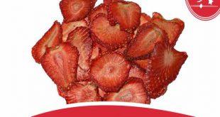 فروش توت فرنگی خشک