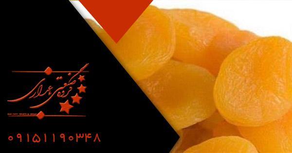 خرید آنلاین میوه خشک