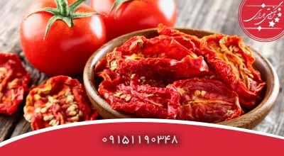 فروش گوجه خشک شده
